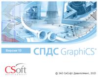 Вышел СПДС GraphiCS 7.0 с поддержкой AutoCAD 2011