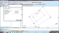 Использование геодезических данных в создании технических планов зданий, сооружений (06-08-2014)
